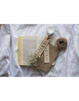 Travel Wooden Bookmark